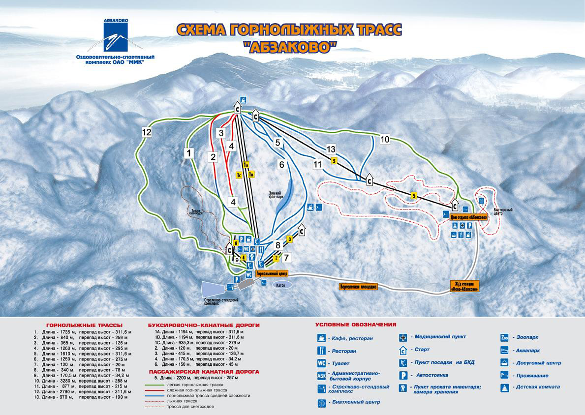 Abzakovo Ski Resort Piste Map